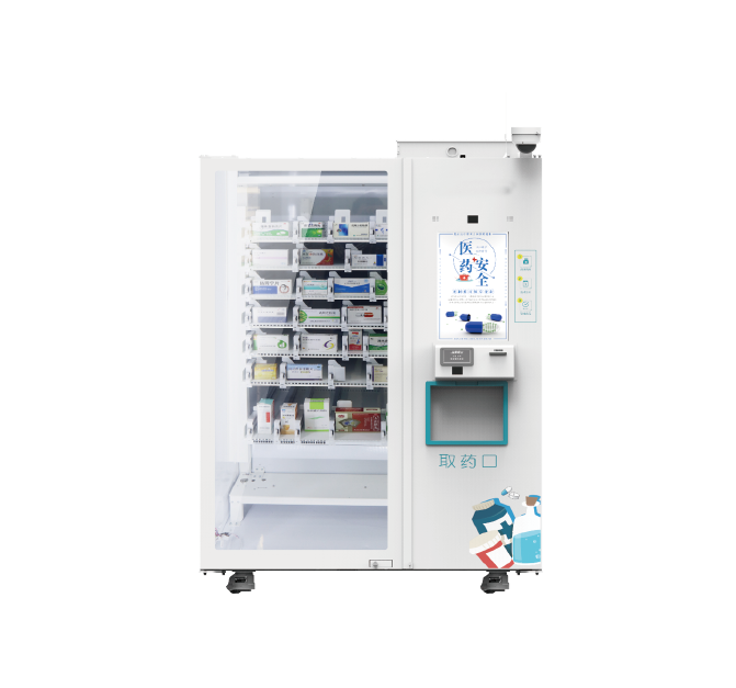 SNBC BVM-R1000 Robotic Flower Popcorn Cotton Candy French Fry Chocolate Milk Automatic Snacks Vending Machine