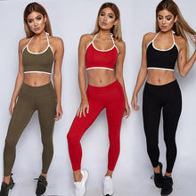 High quality young ladies gym fitness leggings set 2pcs women sports bra and yoga pants