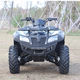 4x4 350cc china ATV