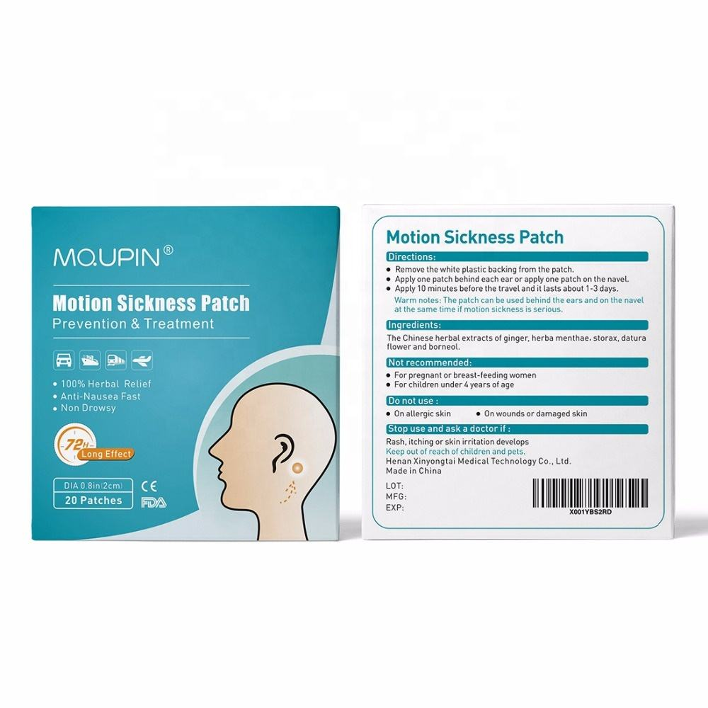 Private Label 20 Pack Motion Sickness Patch Anti Movimento Doente Mar Car Sickness Patch Patches