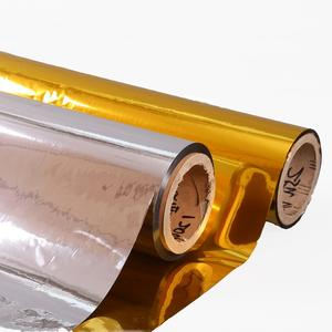 Gold and silver pet metallized thermal lamination films