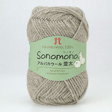 High Quality Hand Knitting Blended Undyed Wool Yarn From Japan