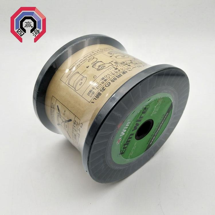 Wire Cut EDM Brass Wire Electrode WSH030 EDM Wire 0.30mm
