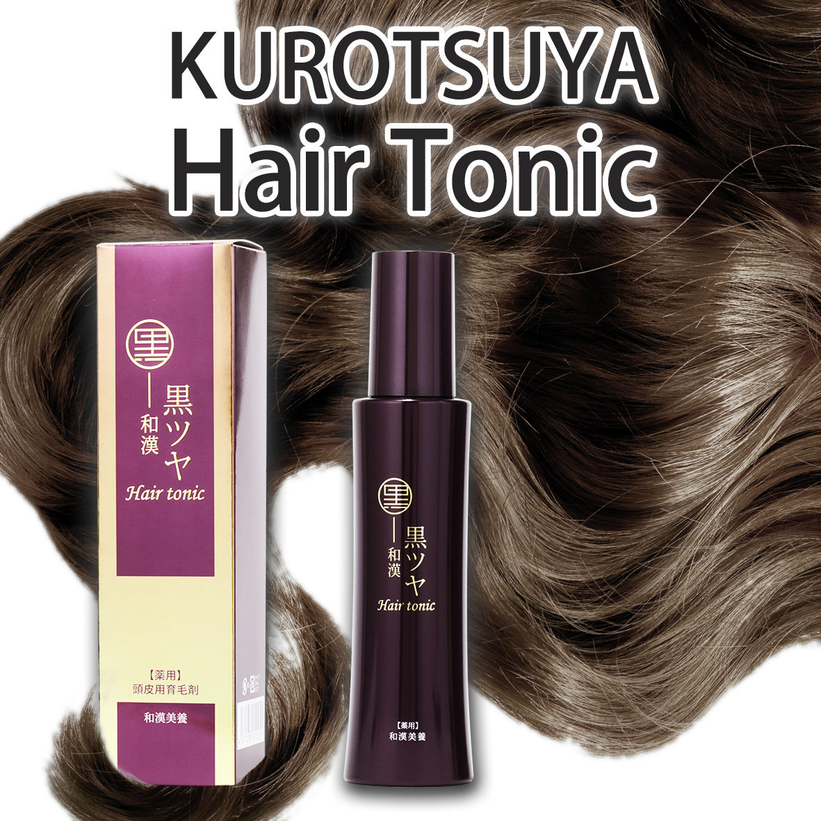 Japanese Control Oil And Relieve Itching Care Growth Tonic Hair Oil