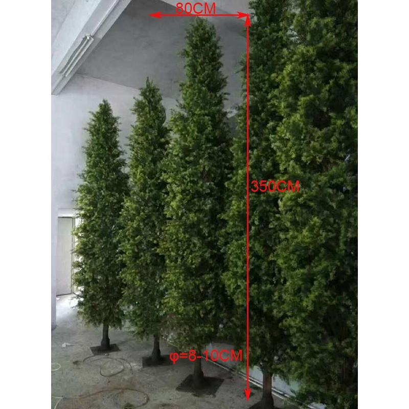 Customized 350cm height artificial cypress tree, decorative fiberglass cypress tree plant artificial for sale