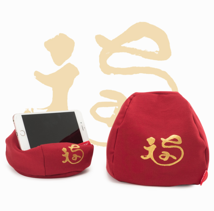 New arrival bean bag cell phone holder