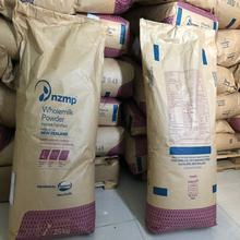 Fonterra Milk powder For Sale/Fonterra Milk