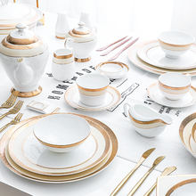 Guangzhou Wholesale Hotel High End Fine Bone China Tableware, Mid East Style High Temperature Golden Bone China Dishes#