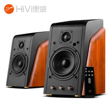 "high end hifi 5.25"" 2.0 active wireless speaker boombox"