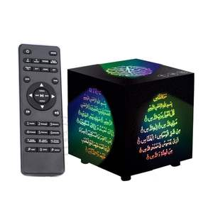 Coran Speaker With Remote Control Quran Bluetooth Speaker-XY1860