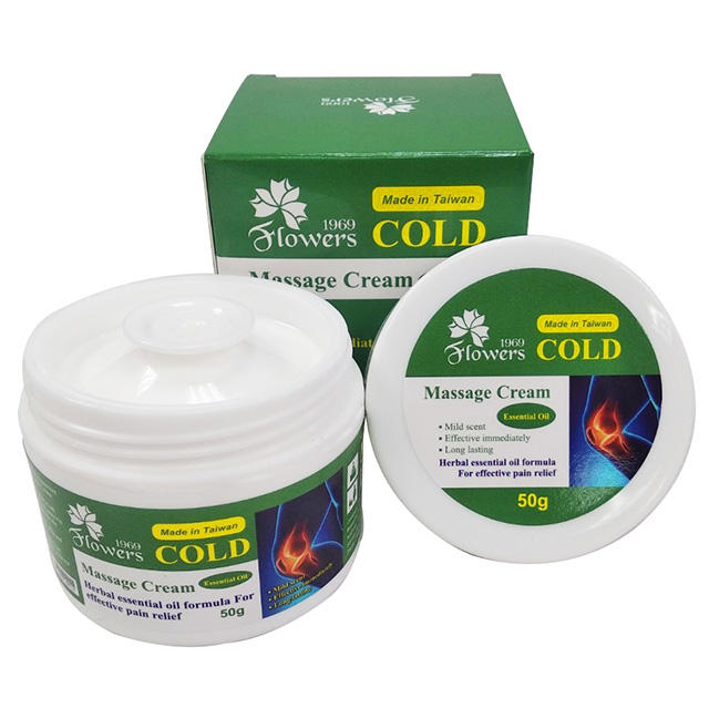 Hot selling pain relief body topical massage cream