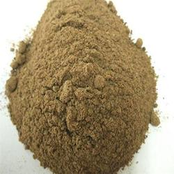 *PROMOTE HEALTH & GROWTH PIG FEED/Animal Feed Bacillus licheniformis Pig Feed at Cheap prices*