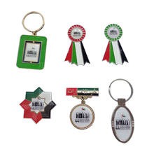 Metal keychain and pin badge etc custom UAE national day gifts