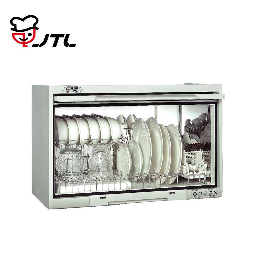 Kitchen Electric Dish Dryer Disinfection Cabinet