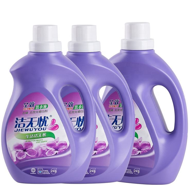 Factory Wholesale Fragrance Custom Bulk Softly gain Liquid Laundry Detergent