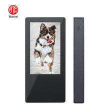 55 inch outdoor lcd advertising screen floor standing signs digital signage and Displays totem