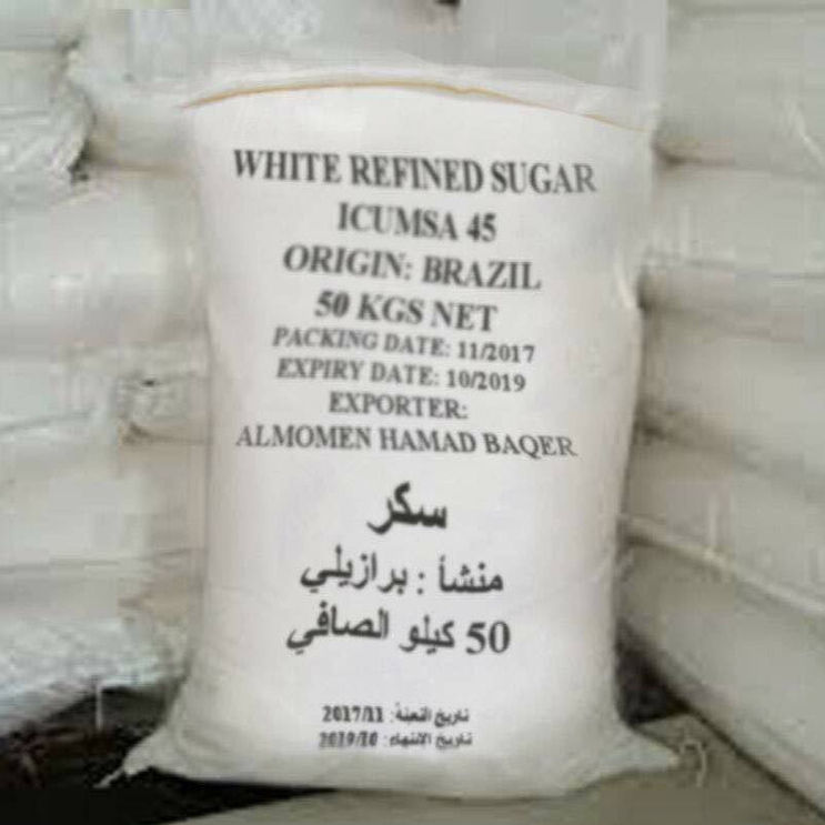 Hot selling high quality White Sugar with reasonable price and fast delivery