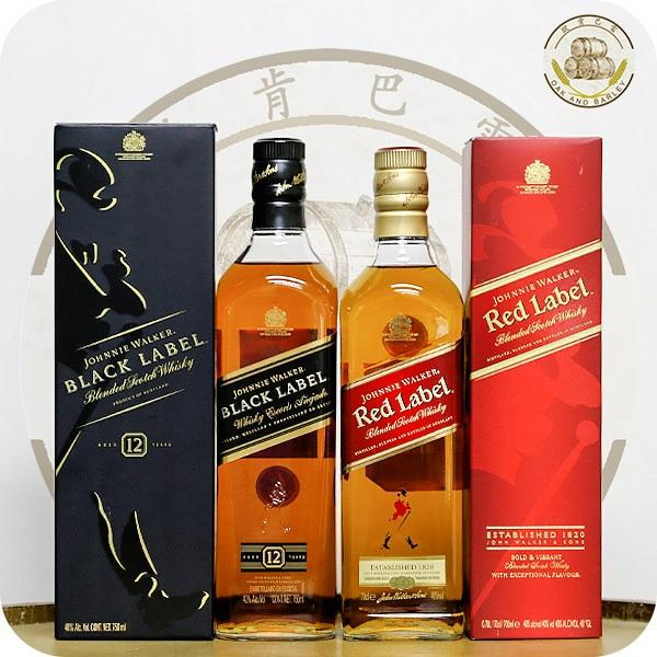 Johnnie Walker Double Black 70cl/75cl/100cl / Blended Scotch Whisky