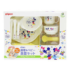 Pigeon high quality heat-resistant baby cutlery silicone baby bowls set