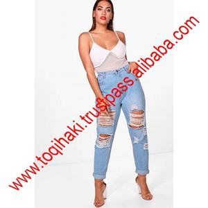 High waist Denim Women jeans | New fashion Shredded denim jeans | Skinny denim jeans