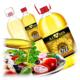 Buy Vegetable Cooking Oil From China Plant/Yellow Gift Sunflower Oil
