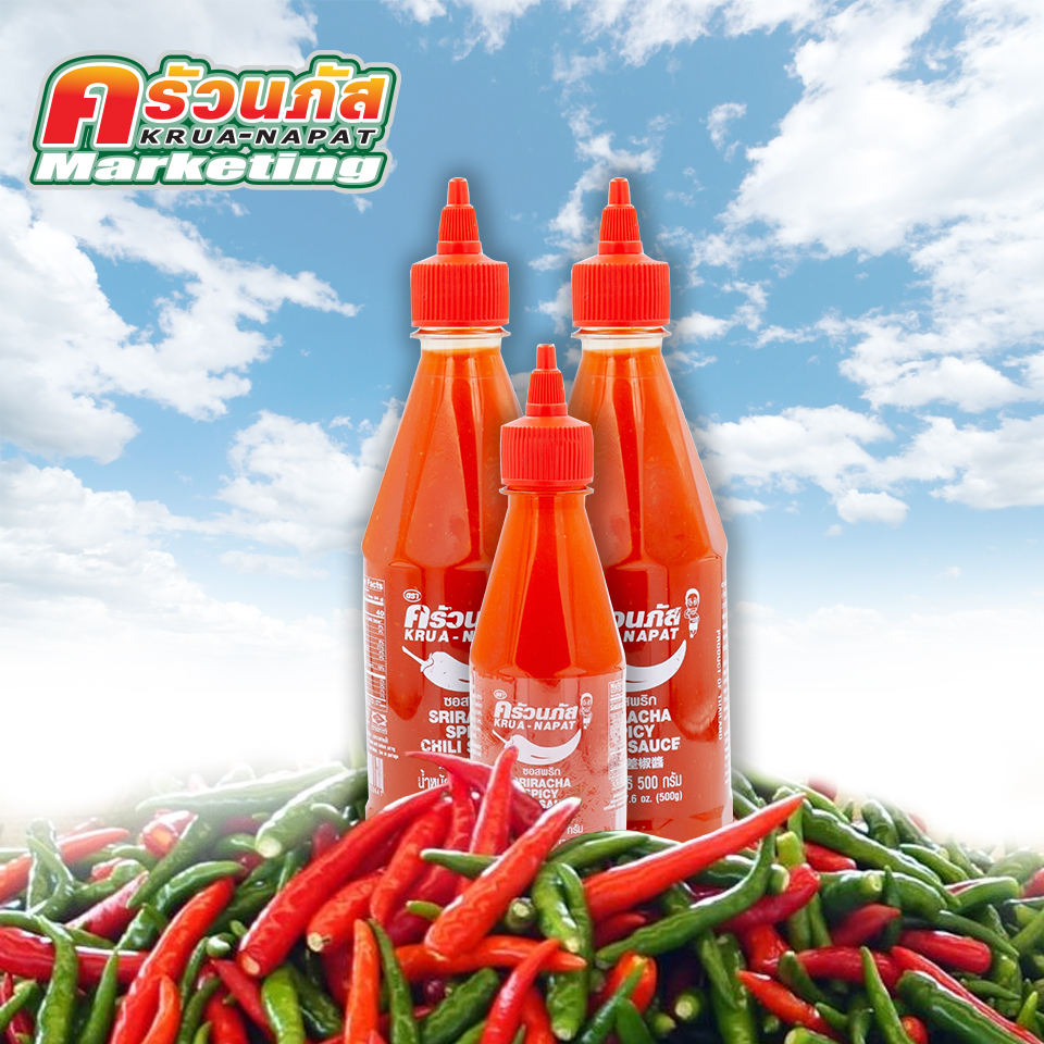 Red Hot Chili sauce