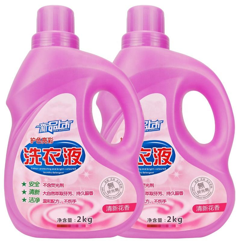 Laundry Liquid Soap Hot Selling Automatic Four-side Sealing Liquid Laundry Detergent Soap