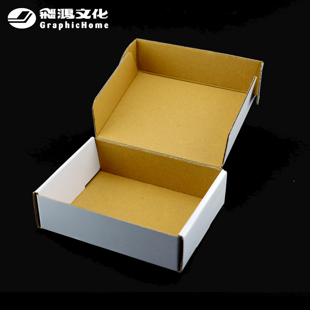 Taiwan Custom Packaging Gift Box Mailing Box