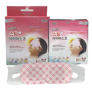 Steam Eyes Mask Heating Pad Hot Pack For Eyes Made in Korea
