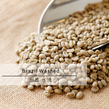 Brazil Washed Process Quality Arabica Green Coffee Beans Raw Beans Wholesale