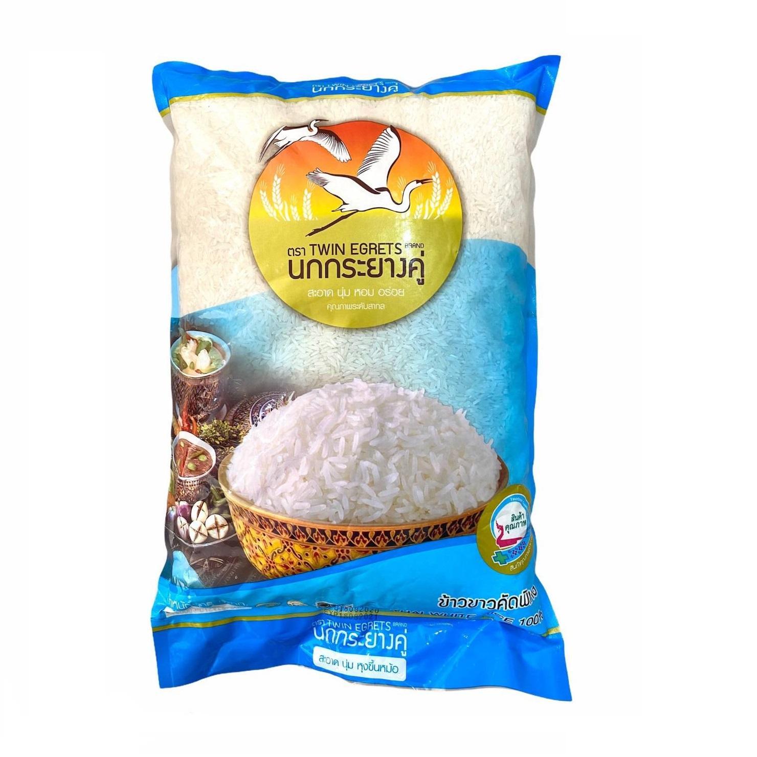 TWIN EGRETS Thailand Grain White Rice Grade A Blue pack 5 kg per bag