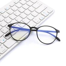 Tr90 Anti Bluelight Block Blue Ray Radiation Protection Eye Blue Light Glasses Blocking Filter Computer Gaming Glasses Womens