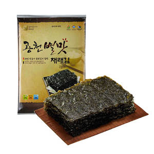 Certified Byul Mat Korean Gwangcheon Full Size Roasted & Seasoned Laver (Shushi Nori) Seaweed Traditional Taste