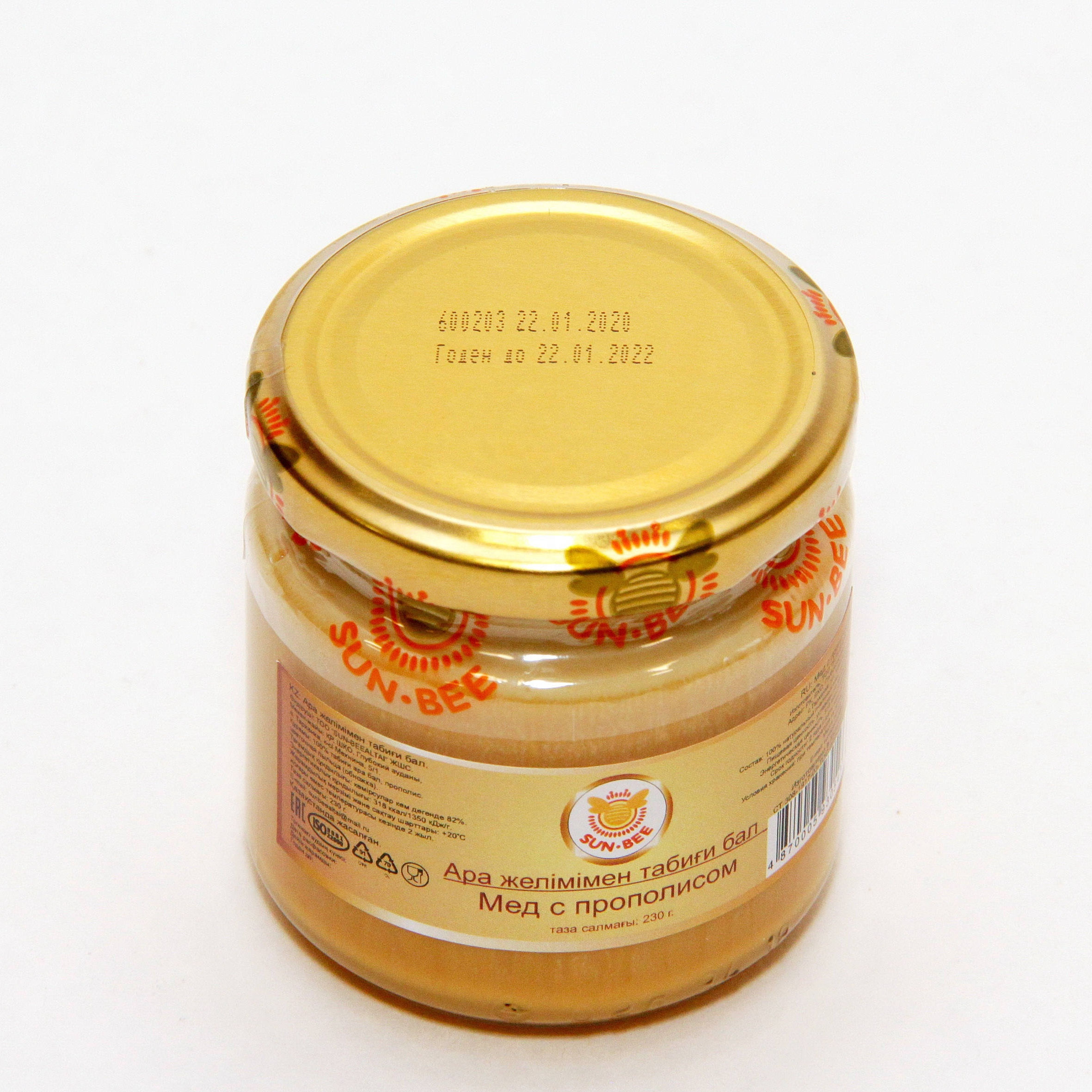 High quality Altai Blossom 230 gr Natural Pure Flower Bee Honey with Propolis
