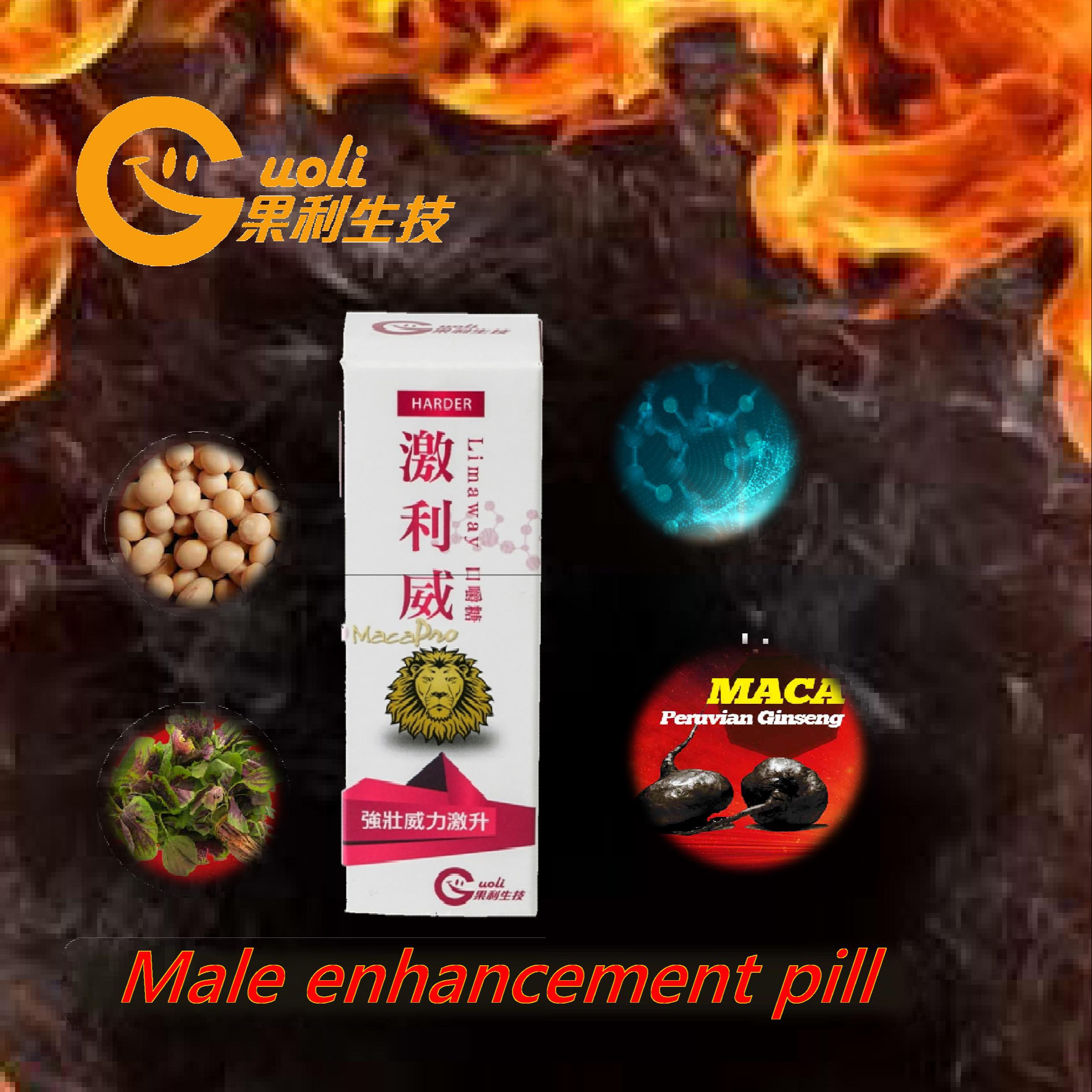 ODM&OEM erectile dysfunction and long-term sex enhancement pills for men