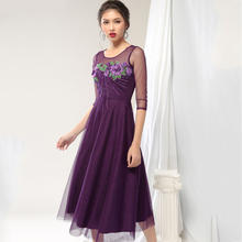 High Quality Flower Beading Tulle Layers Purple Mid Calf Wedding Guest Women Lady Evening Dresses