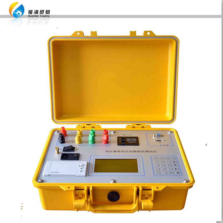 Electrical Transformer Winding Deformation Test Equipment/LV Short Circuit Impedance Tester