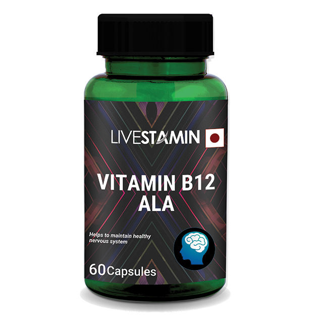 Vitamin B 12 ALA Methylcobalamin Capsules With Multivitamins For Herbal Extract Supplements Private Label GMP ISO
