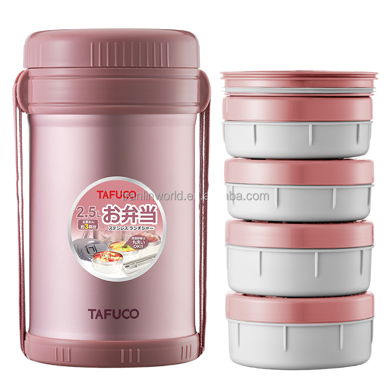2.5L 4 tier stainless steel vacuum insulated food container lunch jar pot