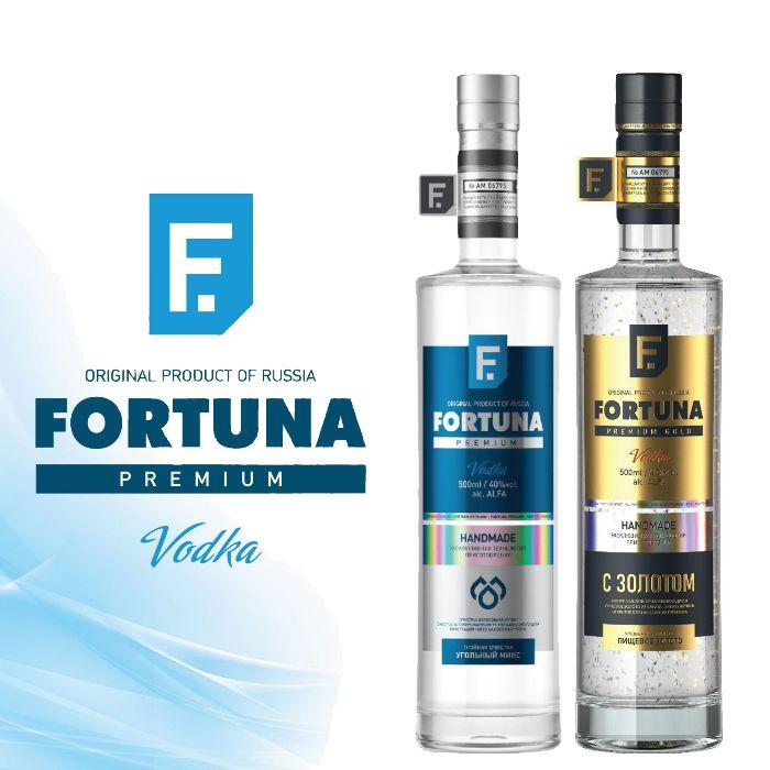 Vodka Fortuna Premium 0.5L Russian /glass alcohol araq wodka Votka vodca beluga smirnoff finlandia russian prices vodka