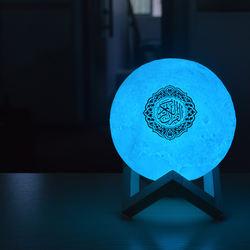 Hot sale 3d moon night light quran speaker islamic gift for quran speaker light