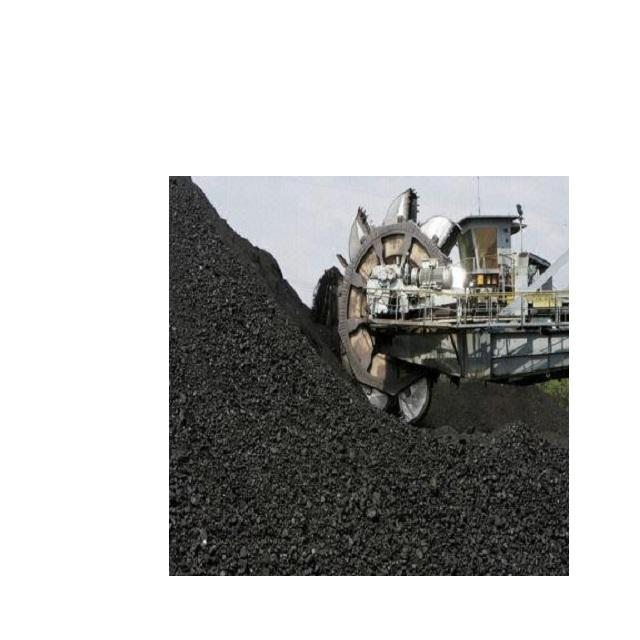 Steam Coal For Sale At Cheap Rates.