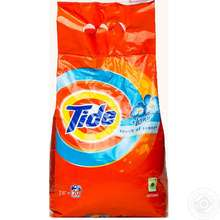 Tide Washing Detergent Original Powder