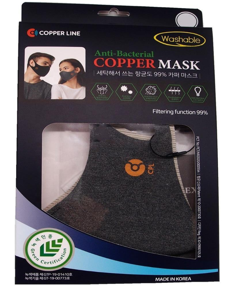 Anti-Bacterial Copper Mask (Edge Type) - Charcoal