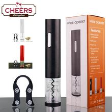 New Automatic Bottle Opener for Red Wine Foil Cutter Electric Red Wine Openers Jar Opener Kichen Accessories Bottle Opener