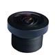 OKSee 1/4 CCD/CMOS M12 waterproof lens super wide angle for CCTV lens