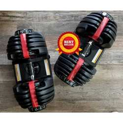 """Sell Authentic THE """"BOW_FLEXS"""" SELECT'TECH 552 - TWO ADJUSTABLE DUMBBELLS"""