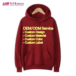 Factory Price mens apparel manufacturer Small MOQ 100 cotton hoodies blank pure cotton Custom made plain hoodies men apparel