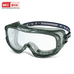 Safety Goggle made in Korea Free Sample High Quality Good Price made in South Korea ppe equipment Low MOQ Premium Products