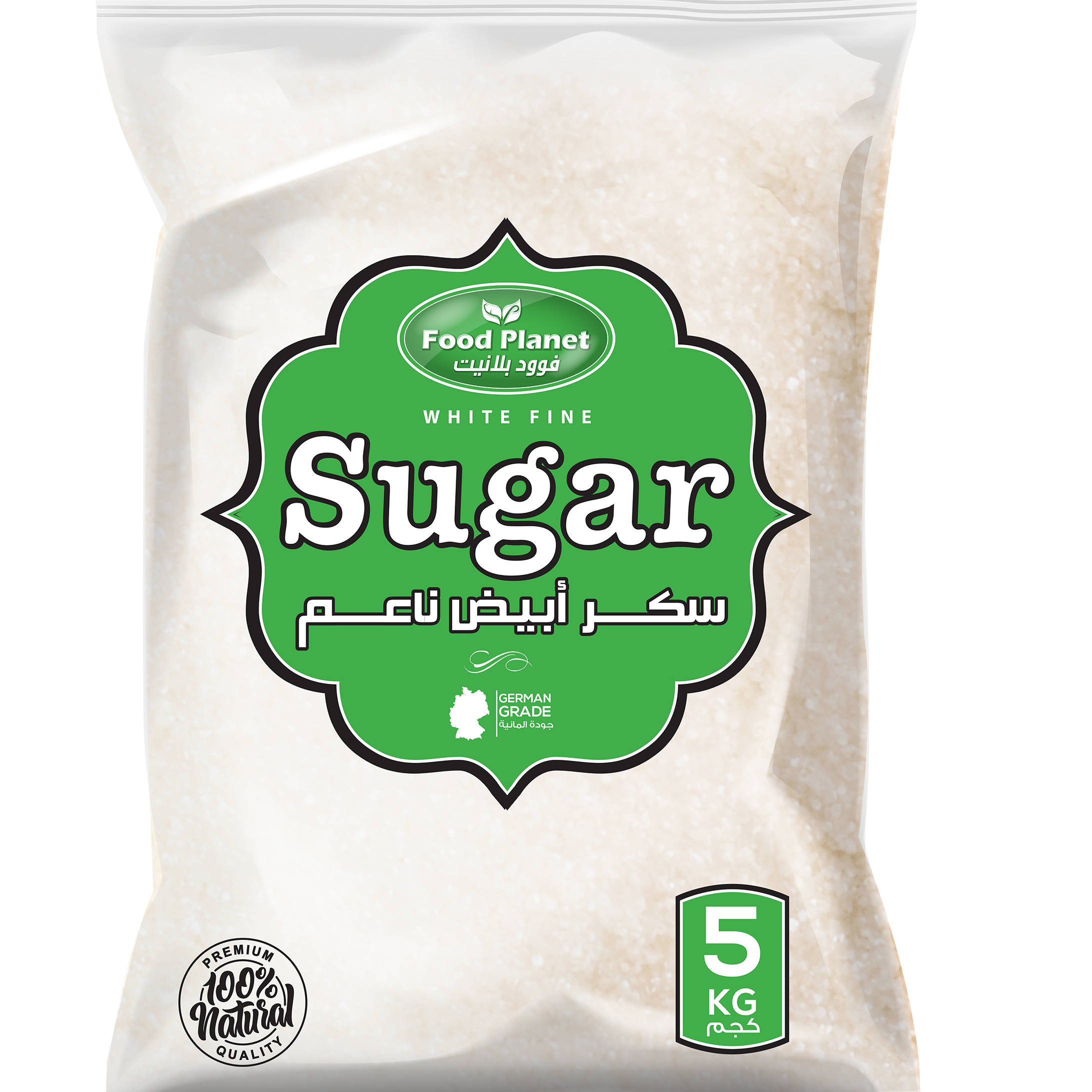 HIGH QUALITY WHITE REFINED SUGAR 5KG from U.A.E